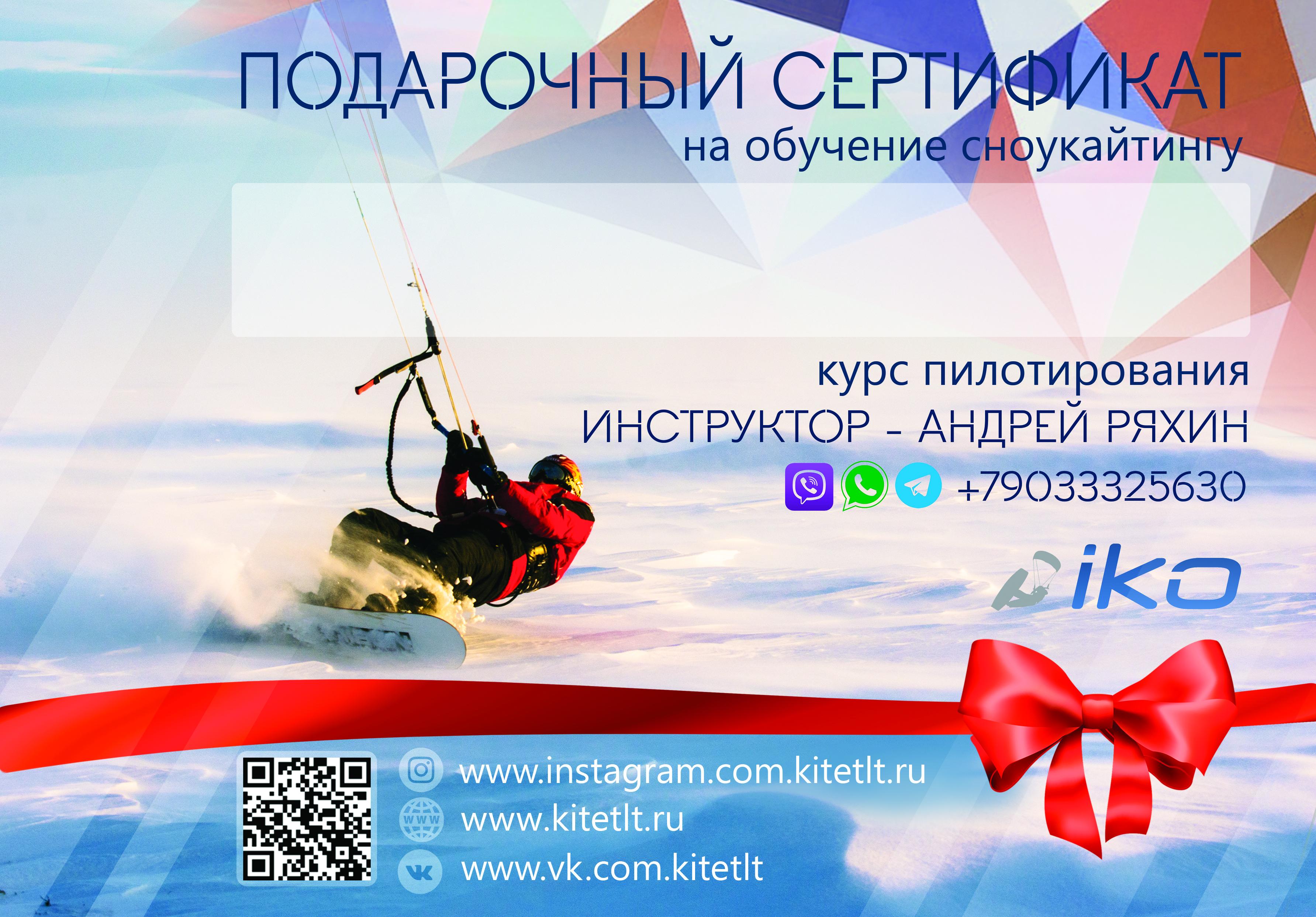 сертификат курс пилотирования